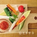 カフェ&バル スプラウト - 野菜スティック 〜トマト味噌ディップ〜