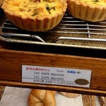 85608279 - ほうれん草のキッシュ(小)350円