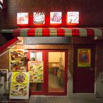 肉屋のイタリア酒場 Mario - 2018.5 店舗外観