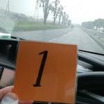 85610413 - 雨の中、朝からお店に行き予約しました (^^)/