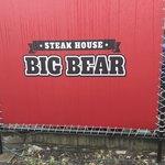 ステーキハウス ビッグベア -