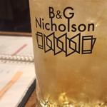 ビーエンジー ニコルソン -