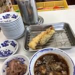 天麩羅処ひらお - 海老と白身魚
