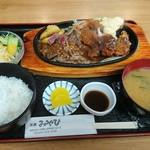 洋食 みやび - ステーキスペシャル〟ランチ