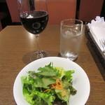 ラ ヴァカンツァ - サラダ・赤ワイン