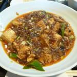 85622330 - 麻婆豆腐定食