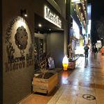 Sapporo Sweets Garden Mero's Bar - 外観