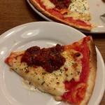 NATURA MARKET - 牛肉のボロネーゼとマスカルポーネのピッツァ