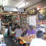 名島亭 - 店奥にカウンター席があり。地元民もいれば、ピースサインで写真バチバチ撮ってる観光客もいます。