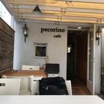 ペコリーノ・カフェ -