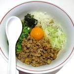MEN-EIJI - EIJIのまぜ麺小_700円