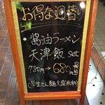 85631204 - めっちゃ安ッ∑(゚Д゚)