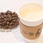 最強のバターコーヒー(HOTorICE)