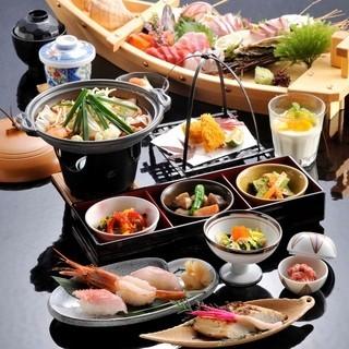 錦で1番、魚の美味しい宴会料理!