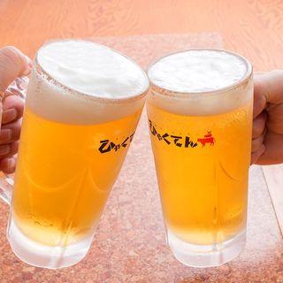 【食べ放題のお供に】飲み放題980円!生ビールも◎