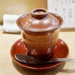 鮨 ゆうじろう - 茶碗蒸し
