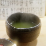 鮨 ゆうじろう - 薄茶(抹茶)