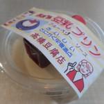 高橋豆腐店 - 豆乳プリン