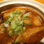 台湾料理 福香源 - 料理写真:茄子の土鍋