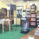 焼肉バンバン - 店内雰囲気