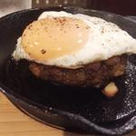 創作うどんダイニング ゴカン - 神戸牛のハンバーグ
