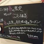 85645233 - コレコレ~♪(´ω`)