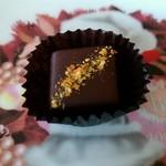 とことわ - チョコレート 温州蜜柑 200円