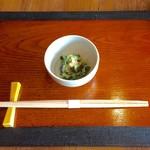 萩王 - 料理写真:茸と木耳の酢味噌和え 陳皮がけ
