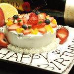 グットスピリッツ ユナイト - 料理写真:記念日・誕生日にはunite特性ケーキを♪