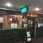 Cafe HAITI - 外観