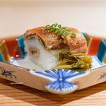 お料理 志ぶう - 江戸前穴子の棒寿司 花山葵の酢漬け
