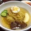 ほどり・焼肉冷麺 - 料理写真:冷麺