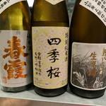 神七 - 日本酒色々