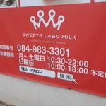 スウィーツ ラボ ミルク - 営業時間など