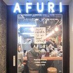 AFURI - 外観の風景です