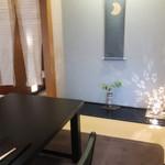 京かのこ - テーブル席