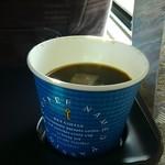 85656585 - ホットコーヒー