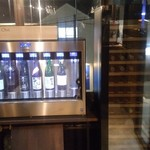 ステーキ酒場 うしマル - 日本酒もあります