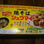 肉汁餃子製作所ダンダダン酒場 - 今日のお土産in中野ライフ