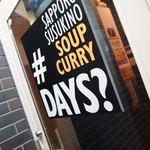 サッポロ ススキノ スープカレーデイズ - サイン