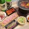 Tateishihorumonwakei - メイン写真: