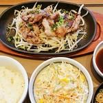 やよい軒 - 料理写真:牛焼肉定食 720円 2018/04