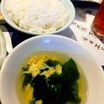 海華 - スープ&ごはん(^^)