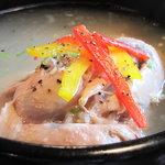 韓の心 - 韓国料理の薬膳料理といえば【参鶏湯】!