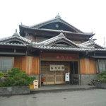 ありい亭 中田店 - お店