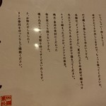 うどん棒 大阪本店 - リトル香川がここにあります