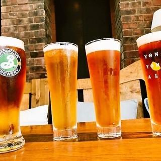 4種のクラフトビールをお楽しみいただけます!