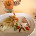 メソン・セルバンテス - ランチコース前菜
