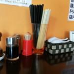 中華そば 琴の - 香辛料