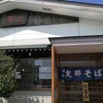 中華そば 琴の - お店の入口